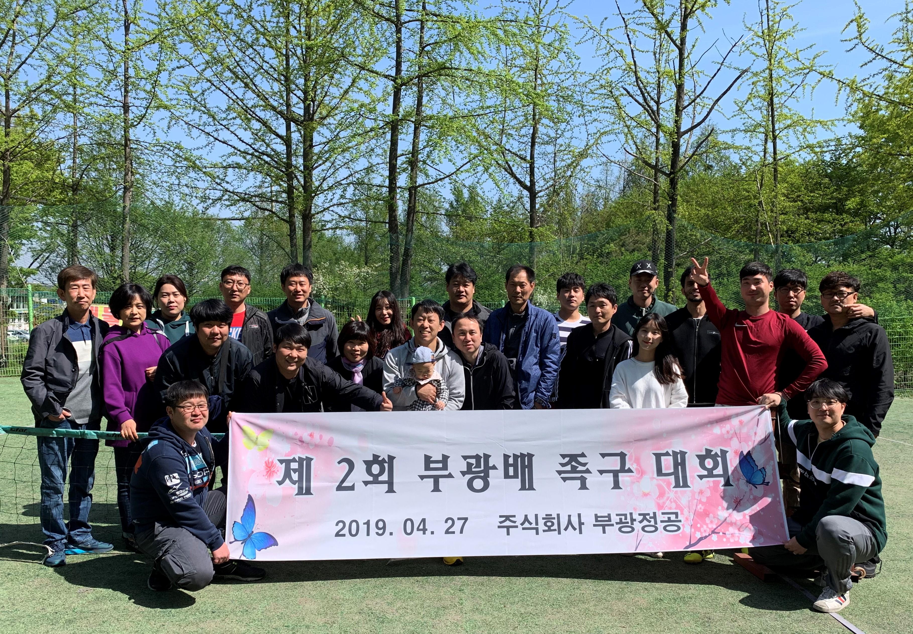 단체사진 5.JPG